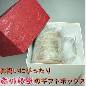 赤い和紙柄のギフトボックス入り