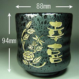 平型寿司湯呑み茶碗