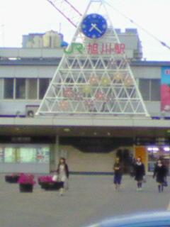 JR旭川駅(2008年)