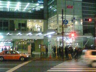 相武紗季が追突事故を起こした目黒駅前