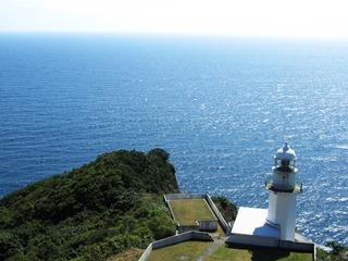 地球岬から望む太平洋