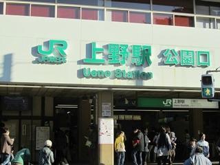 上野駅公園口