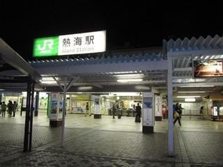 熱海駅の夜