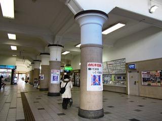 兵庫駅南口1