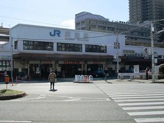 兵庫駅北口