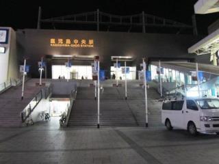 鹿児島中央駅正面・夜景