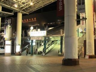 鹿児島中央駅前の大屋根