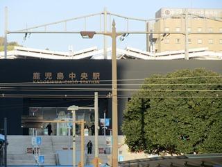 鹿児島中央駅正面・朝その2