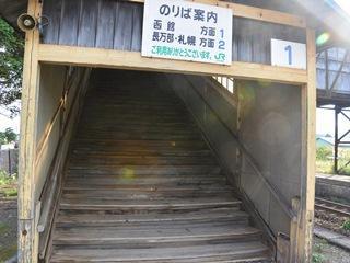 国縫駅階段2