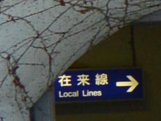三原城跡5