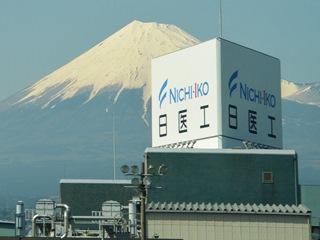 富士山を隠す日医工