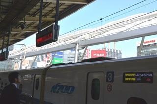 東京駅グランルーフ大屋根4