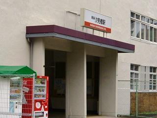 南海汐見橋駅2