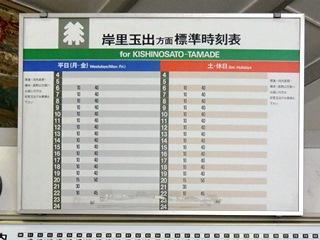 南海汐見橋駅6
