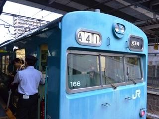 JR阪和線のスカイブルー車両