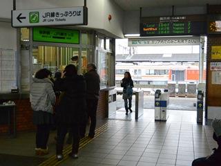 JR四日市駅前構内2