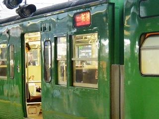JR草津線・緑一色113系車両(その3)