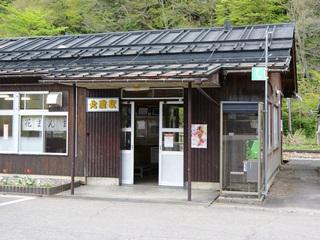 長良川鉄道終点・北濃駅