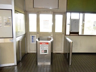 JR愛別駅2