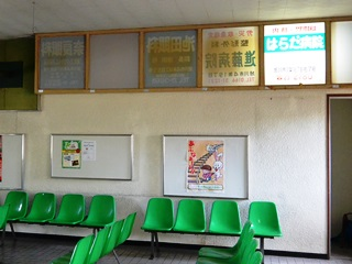 JR愛別駅3