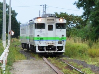 JR相内駅5
