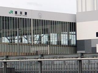 JR旭川駅北口2