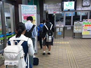 JR北見駅6PM