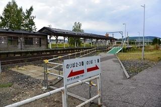 JR留辺蘂駅4