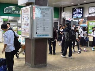 JR北見駅7AM1