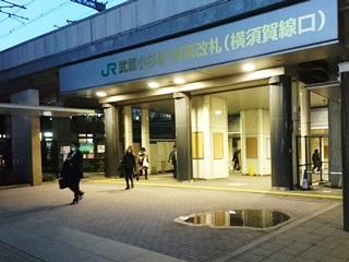 JR横須賀線武蔵小杉駅3