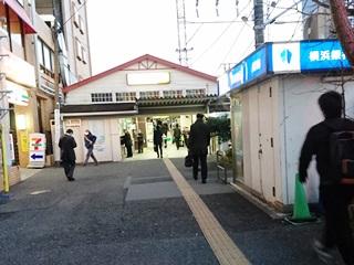 JR向河原駅1