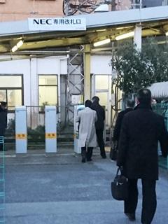 JR向河原駅NEC専用改札口