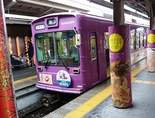 嵐電・嵐山駅で停車している車両