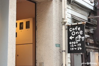 Cafe One>