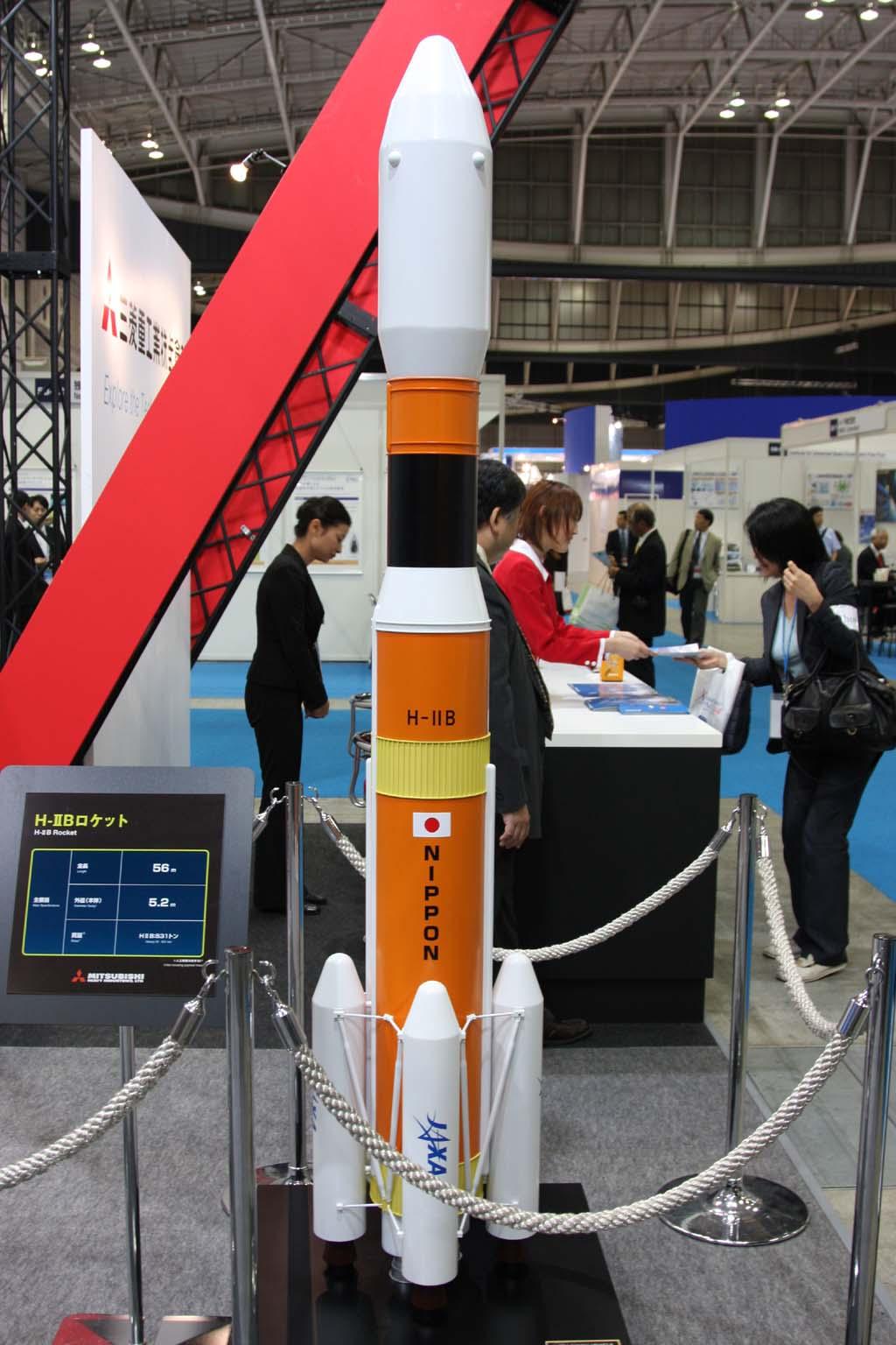エアロスペース2008