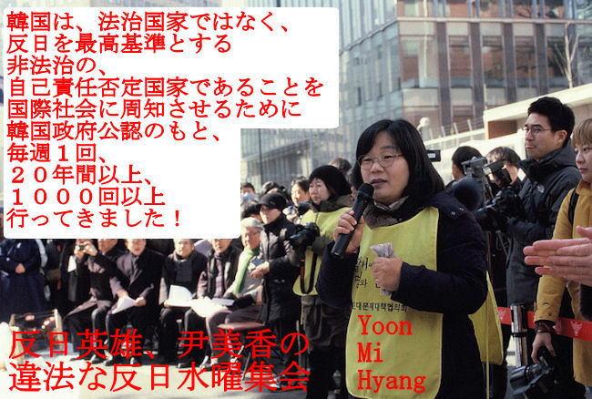 女性のためのアジア平和国民基金...