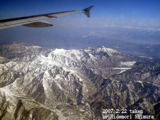��������� ������������aerial photos taken by hidemori shimura