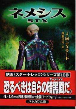 st_omoukoto_2