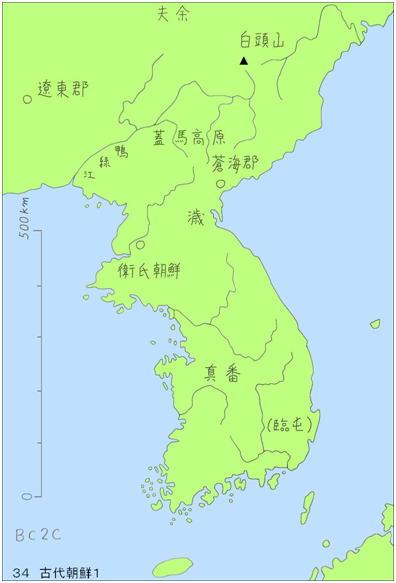 ... 箕子朝鮮の準王が南に渡って韓