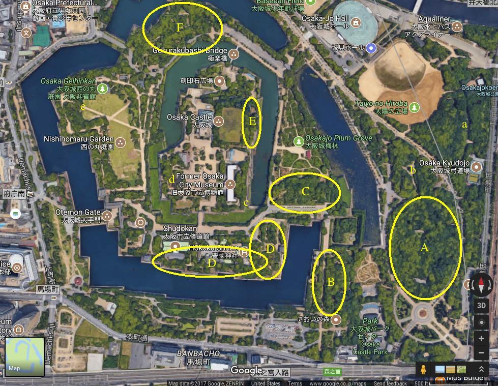 JapanBirding Birding hot spots in Osaka Castle Park
