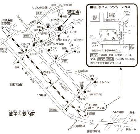 簗田寺の湧水は、本堂の横を ...