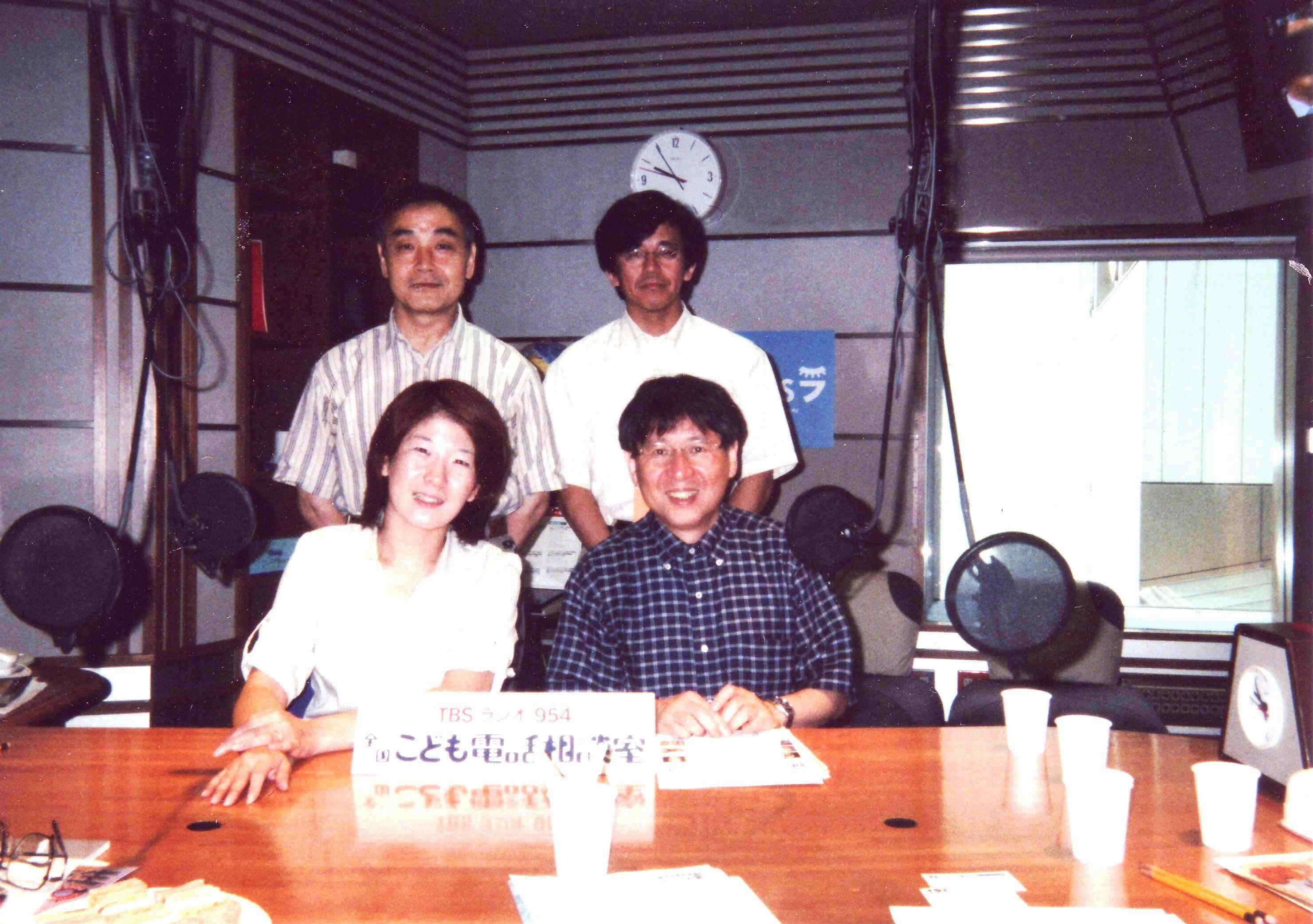 TBS全国子ども電話相談室に出演