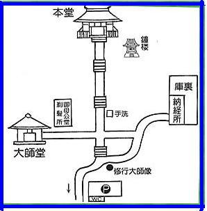 第18番:恩山寺(おんざんじ)