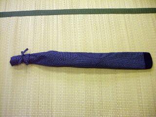竹刀袋の作り方・・・その1 | 剣道放浪記