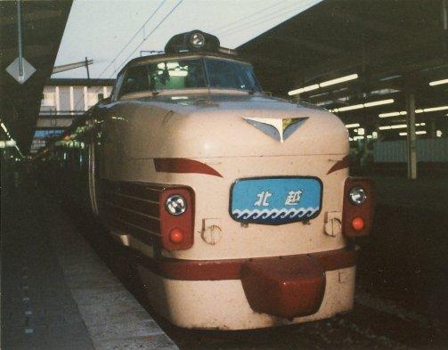 485系北越 1985年新潟駅(?)にて撮影。485系「北越」号。 485系 つばさ... 鉄道