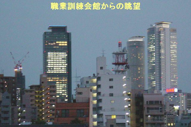 愛知県板金技能専門校