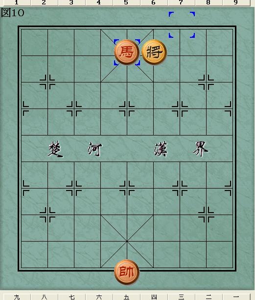 勝てる形と引き分けの形2