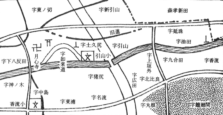 イノシシ 油田