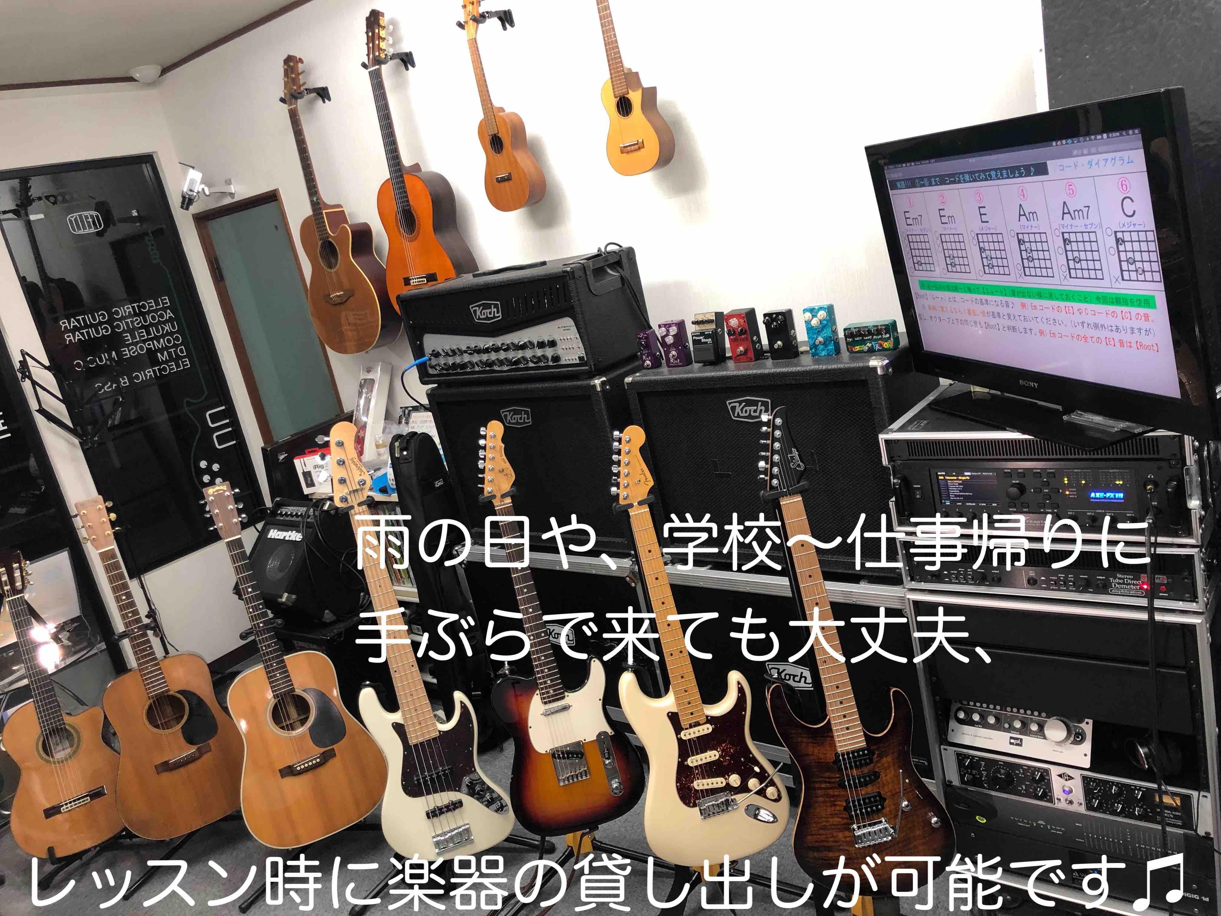 TELLYギター教室の楽器と設備