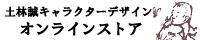 アニメ「クラシカロイド」制作発表 お知らせ